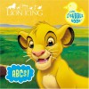 Disney Lion King Bath Book (Disney Bath Time Bubble) - Modern Publishing