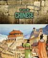The Chinese - Kim Dramer
