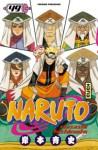 Naruto, Tome 49 (Naruto, #49) - Masashi Kishimoto, Sébastien Bigini