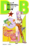 Dragon Ball, Volume 10 - Akira Toriyama