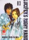 Lucifer's Right Hand Vol. 3 - Naoki Serizawa