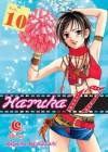 Haruka 17 Vol. 10 - Sayaka Yamazaki