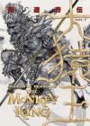Katsuya Terada's The Monkey King Volume 2 - Katsuya Terada, Carl Gustav Horn