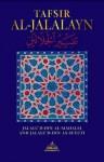 Tafsir Al Jalalayn - Jalal ad-Din al-Mahalli, Jalal ad-Din as-Suyuti, Aisha Bewley