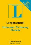 Langenscheidt Universal Dictionary Chinese - Langenscheidt