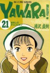 Yawara! 21 - Naoki Urasawa, Naoki Urasawa