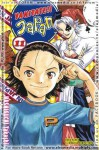 Yakitate!! Japan Vol. 11 - Takashi Hashiguchi