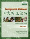 Integrated Chinese, Level 1, Part 2 (Chinese and English Edition) - Tao-Chung Yao, Yuehua Liu, Liangyan Ge