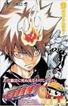 Reborn!, Vol. 9 - Akira Amano (天野 明)