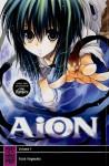 碧海のAiON 1 - Yuna Kagesaki