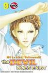 The Devil Does Exist, Volume 9 - Mitsuba Takanashi