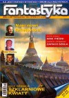 Nowa Fantastyka 253 (10/2003) - Jacek Dukaj, Andrzej Ziemiański, Sean Williams, Mike Resnick, Simon Brown, Bartek Świderski, Angus MacDonald