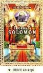 Prophet Solomon - Harun Yahya