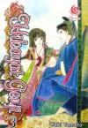 Hikayat Genji Vol. 3 - Waki Yamato