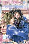 Hoy comienza nuestro amor #15 - Kanan Minami