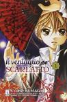 Il ventaglio scarlatto: 1 - Kyoko Kumagai