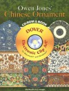 Owen Jones' Chinese Ornament CD-ROM and Book - Owen Jones