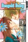 Dengeki Daisy 03 - Kyousuke Motomi