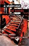 A Staircase of Words: Vol 1: Essays - Dax Devlon Ross, Derek Beres