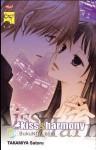 Kiss and Harmony - Satoru Takamiya