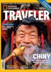 National Geographic Traveler, nr 4 / 2009 - Redakcja magazynu National Geographic