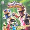 Ninja Storm: Thunder Storm Power (Power Rangers) - Dalmatian Press