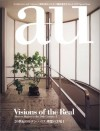 Visions of the Real-Modern Houses in the 20th Century; Volume 1 - Gingko Press, Ken Tadashi Oshima