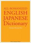 All-Romanized English Japanese Dictionary - Hyojun Romaji Kai