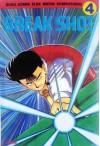 Break Shot Vol. 4 - Takeshi Maekawa