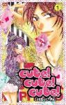 Cute Cute Cute Volume 1 - Mea Sakisaka