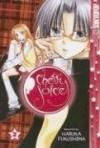 Cherry Juice, Vol. 02 - Haruka Fukushima