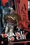 Togainu No Chi Volume 1 - Suguro Chayamachi