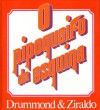 O Pipoqueiro da Esquina - Carlos Drummond de Andrade, Ziraldo