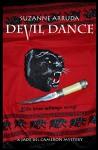 Devil Dance (A Jade del Cameron Mystery Book 7) - Suzanne Arruda