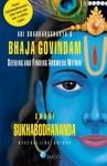 Adi Shankaracharya's Bhaja Govindam - SWAMI SUKHABODHANANDA