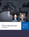 Tunisia's Repressive Laws: The Reform Agenda - Human Rights Watch, Eric Daniel Goldstein