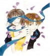 Land of the Blindfolded, Vol. 3 - Sakura Tsukuba