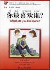 Chinese Breeze Graded Reader Series: Level 1: 300 Word Level: 你最喜欢谁?: Nǐ zuì xǐhuan shuí?: Whom Do You Like More? - Yuehua Liu, Chengzhi Chu