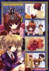 マジキュー4コマうみねこのなく頃に - Magi-Cu Comics, Ryukishi07, アンソロジー