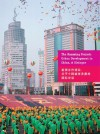 The Kunming Project: Urban Development in China: A Dialogue - Princeton Architectural Press, Ernst Joos