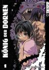 König der Dornen 1 - Yuji Iwahara, 岩原裕二