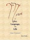 Music as Art, Language, and Life Volume I: Fundamentals - Brian Dunbar