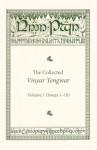 The Collected Vinyar Tengwar : Volume 1 (Issues 1-10) - praca zbiorowa