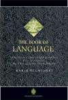 The Book of Language: A Deep Glossary of Islamic and English Spiritual Terms - Kabir Helminski, Prince Ghazi Bin Muhammad