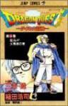 ドラゴンクエスト―ダイの大冒険 28 - Riku Sanjo