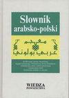 Słownik arabsko-polski - Janusz Danecki, Jolanta Kozłowska
