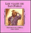 Los Viajes de San Pablo - Jaime Serrano