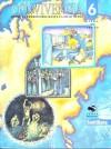 CONVIVENCIA 6: Desde La Prehistoria Hasta La Edad Media (Serie ENCUENTRO) (Hardcover) (Santillana) - Ediciones Santillana