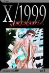 X/1999, Volume 05: Serenade - CLAMP, Fred Burke
