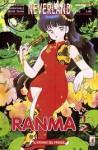 Ranma ½, Vol. 16 - Rumiko Takahashi